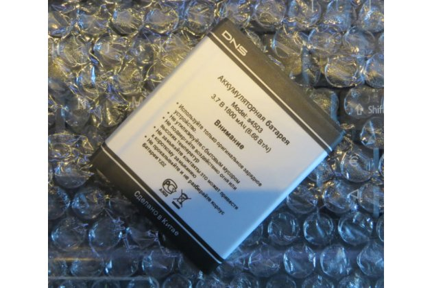 Фирменная аккумуляторная батарея 1800mAh на телефон DNS S4503Q + инструменты для вскрытия + гарантия