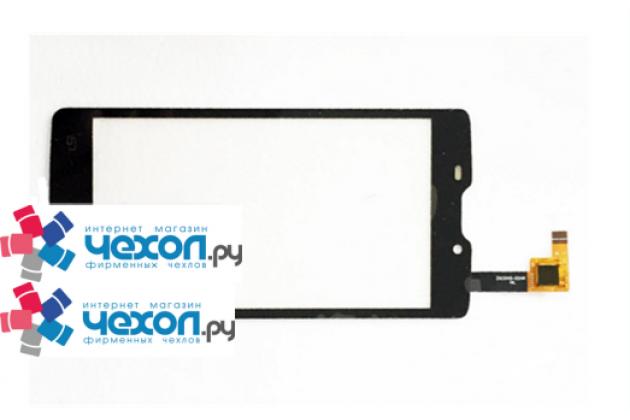 Фирменное сенсорное-стекло-тачскрин на DNS S5301Q черный + инструменты для вскрытия + гарантия