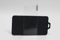 Фирменное защитное закалённое противоударное стекло премиум-класса из качественного японского материала с олеофобным покрытием для телефона Doogee F3/F3 Pro
