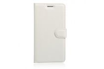 Фирменный чехол-книжка из качественной импортной кожи с подставкой застёжкой и визитницей для Doogee F3/F3 Pro Белый