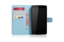 Фирменный чехол-книжка из качественной импортной кожи с подставкой застёжкой и визитницей для Doogee F3/F3 Pro голубой