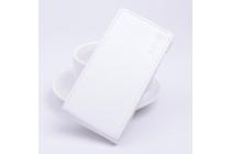 Фирменный оригинальный вертикальный откидной чехол-флип для Doogee F3/F3 Pro белый из натуральной кожи Prestige