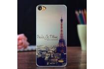 """Фирменная роскошная задняя панель-чехол-накладка  из мягкого силикона с безумно красивым расписным 3D рисунком на Doogee F3/F3 Pro тематика """"Париж"""""""