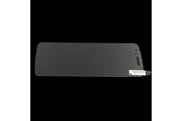 Фирменное защитное закалённое противоударное стекло премиум-класса из качественного японского материала с олеофобным покрытием для телефона DOOGEE Homtom HT6