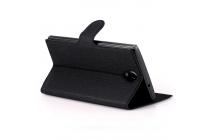 Фирменный чехол-книжка водоотталкивающий с мульти-подставкой на жёсткой металлической основе для DOOGEE Homtom HT7/ HT7 Pro черный