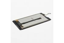 Фирменный LCD-ЖК-сенсорный дисплей-экран-стекло с тачскрином на телефон Doogee T5 черный + гарантия