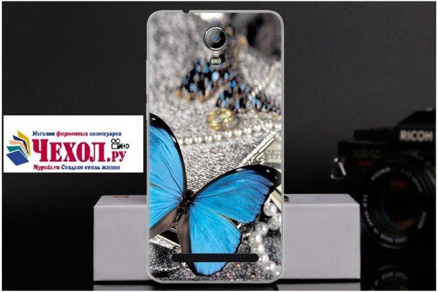 Фирменная роскошная задняя панель-чехол-накладка  из мягкого силикона с безумно красивым расписным 3D рисунком на Doogee X7 Pro тематика Голубая Бабочка