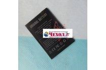 Фирменная аккумуляторная батарея 3700mAh BAT16503700 на телефон Doogee X7 Pro + инструменты для вскрытия + гарантия