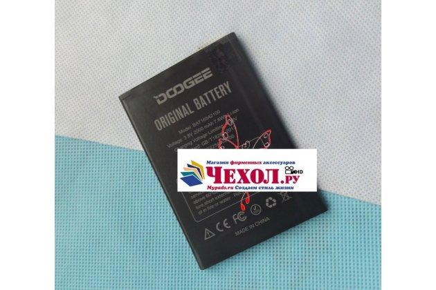 Фирменная аккумуляторная батарея 2000mAh BAT16542100 на телефон Doogee X9 Mini + инструменты для вскрытия + гарантия