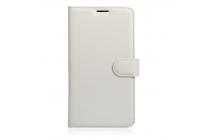 Фирменный чехол-книжка из качественной импортной кожи с подставкой застёжкой и визитницей для Doogee X9 Mini белый