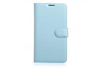 Фирменный чехол-книжка из качественной импортной кожи с подставкой застёжкой и визитницей для Doogee X9 Mini голубой