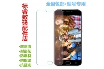 Фирменная оригинальная защитная пленка для телефона DOOGEE X9 Pro 5.5 глянцевая