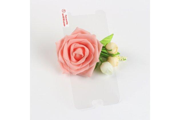 Фирменное защитное закалённое противоударное стекло премиум-класса для телефона DOOGEE X9 Pro 5.5 из качественного японского материала с олеофобным покрытием