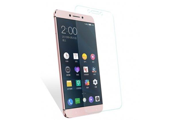 Фирменное защитное закалённое противоударное стекло премиум-класса из качественного японского материала с олеофобным покрытием для телефона LeEco (LeTV) Le 2 X620