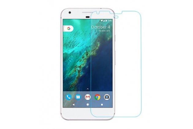 Фирменное защитное закалённое противоударное стекло премиум-класса из качественного японского материала с олеофобным покрытием для телефона Google Pixel/HTC Google Nexus 2016/ HTC Nexus S1