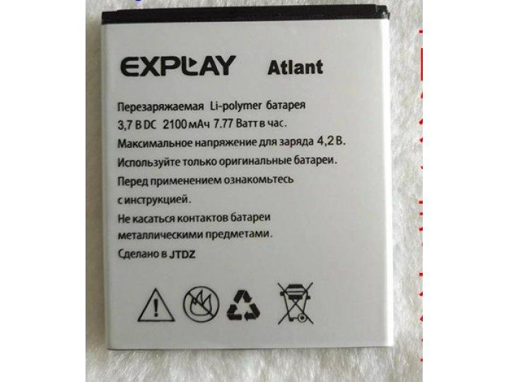 Фирменная аккумуляторная батарея 2100mAh на телефон Explay Atlant + инструменты для вскрытия + гарантия..
