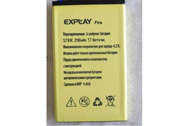Фирменная аккумуляторная батарея 2100mAh на телефон Explay Fire + инструменты для вскрытия + гарантия
