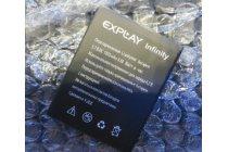 Фирменная аккумуляторная батарея 1800mAh на телефон Explay Infinity  / Explay Infinity 2 + инструменты для вскрытия + гарантия
