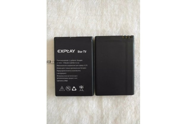 Фирменная аккумуляторная батарея 1700mAh на телефон Explay StarTV + инструменты для вскрытия + гарантия