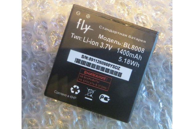 Фирменная аккумуляторная батарея 1400mAh BL8008 на телефон Fly Stratus 1 (FS401) + инструменты для вскрытия + гарантия