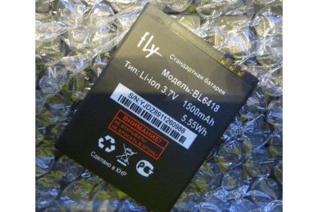 Фирменная аккумуляторная батарея 1500mAh BL6418 на телефон Fly FS403 Cumulus 1 / Fly FS404 Stratus 3 + инструменты для вскрытия + гарантия