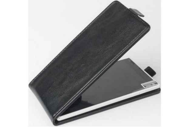 Фирменный оригинальный вертикальный откидной чехол-флип для Fly FS404 Stratus 3 черный из натуральной кожи Prestige Италия