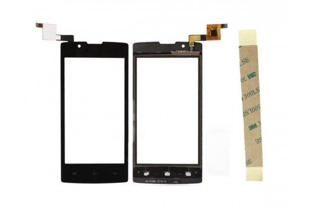 Фирменное сенсорное-стекло-тачскрин на Fly FS405 Stratus 4 черный + инструменты для вскрытия + гарантия