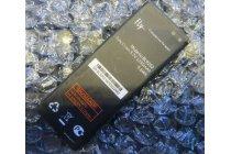 Фирменная аккумуляторная батарея 1250mAh BL9202 на телефон Fly FS405 Stratus 4 + инструменты для вскрытия + гарантия