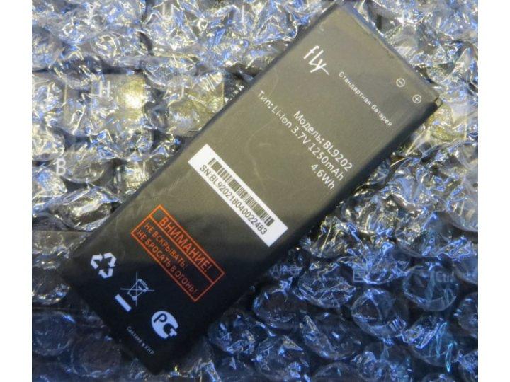 Фирменная аккумуляторная батарея 1250mAh BL9202 на телефон Fly FS405 Stratus 4 + инструменты для вскрытия + га..