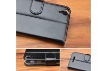 Фирменный чехол-книжка из качественной импортной кожи с подставкой застёжкой и визитницей для Fly FS454 Nimbus 8 черный
