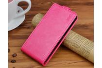 Фирменный оригинальный вертикальный откидной чехол-флип для Fly FS454 Nimbus 8 розовый из натуральной кожи Prestige Италия