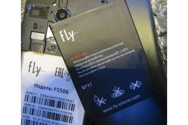 Фирменная аккумуляторная батарея 2000mAh BL8013 на телефон Fly FS506 Cirrus 3 + инструменты для вскрытия + гарантия