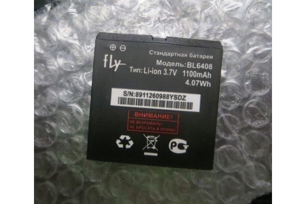 Фирменная аккумуляторная батарея 1100mAh BL6408 на телефон Fly IQ239 ERA Nano 2 + инструменты для вскрытия + гарантия