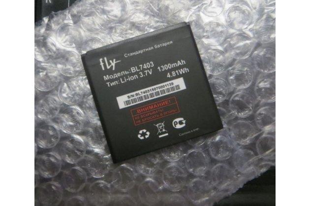 Фирменная аккумуляторная батарея 1300mAh BL7403 на телефон Fly IQ432 Era Nano1 / Fly IQ431 Glory + инструменты для вскрытия + гарантия