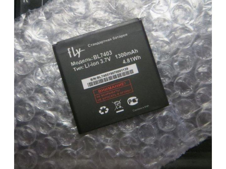 Фирменная аккумуляторная батарея 1300mAh BL7403 на телефон Fly IQ432 Era Nano1 / Fly IQ431 Glory + инструменты..
