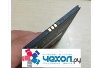 Фирменная аккумуляторная батарея 2500mAh BL8004 на телефон Fly IQ4503 ERA Life 6 Quad + инструменты для вскрытия + гарантия