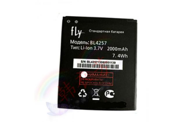 Фирменная аккумуляторная батарея 2000mAh BL4257 на телефон Fly IQ451 Vista + инструменты для вскрытия + гарантия