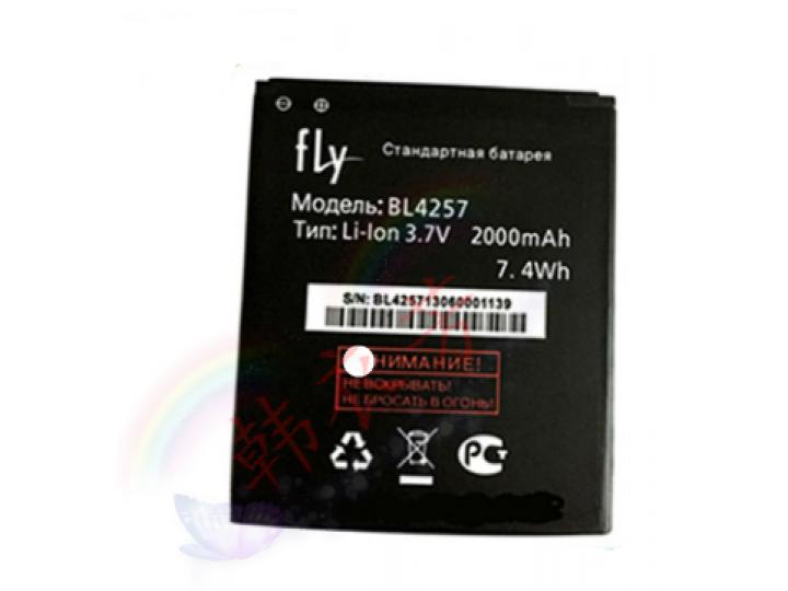 Фирменная аккумуляторная батарея 2000mAh BL4257 на телефон Fly IQ451 Vista + инструменты для вскрытия + гарант..