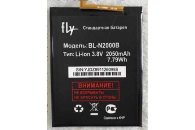 Фирменная аккумуляторная батарея 2050mAh на телефон Fly IQ4516 Tornado Slim Octa + инструменты для вскрытия + гарантия