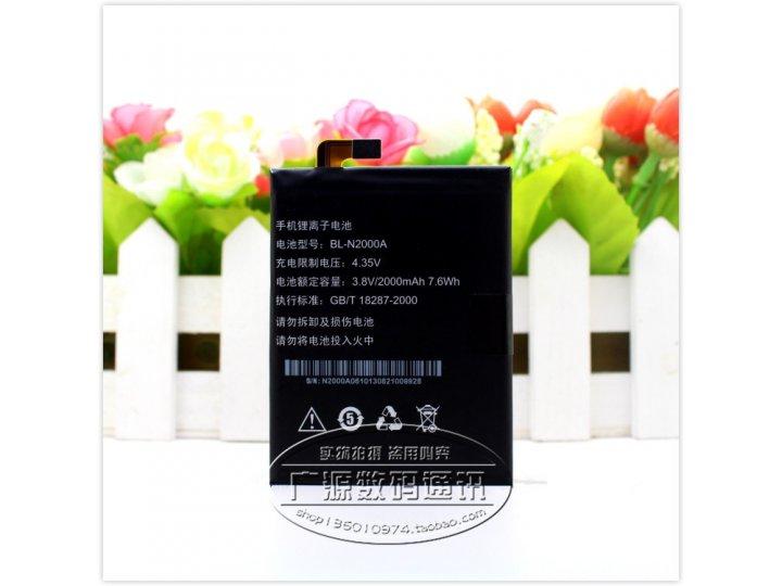 Фирменная аккумуляторная батарея 2000mAh BL-N2000A  на телефон Fly IQ453 Quad Luminor FHD + инструменты для вс..