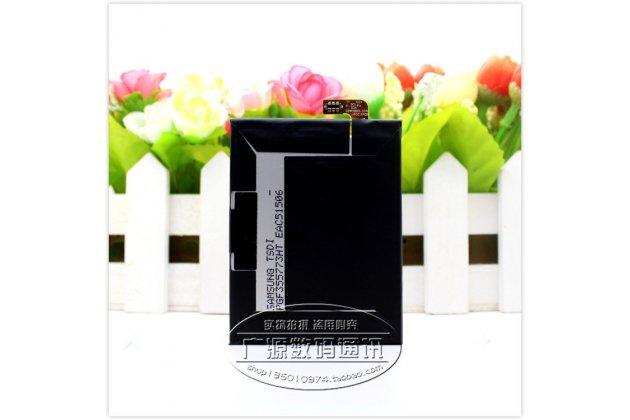 Фирменная аккумуляторная батарея 2000mAh BL-N2000A  на телефон Fly IQ453 Quad Luminor FHD + инструменты для вскрытия + гарантия