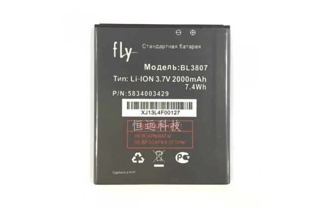 Фирменная аккумуляторная батарея 2000mAh BL3807 на телефон Fly IQ454 EVO Tech 1 + инструменты для вскрытия + гарантия
