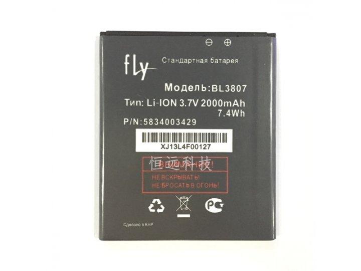 Фирменная аккумуляторная батарея 2000mAh BL3807 на телефон Fly IQ454 EVO Tech 1 + инструменты для вскрытия + г..