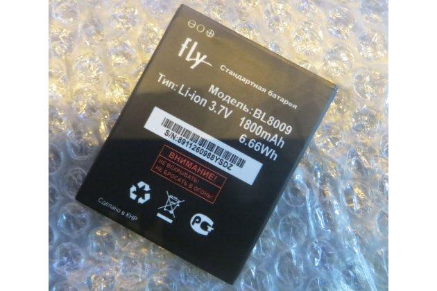 Фирменная аккумуляторная батарея 1800mAh BL8009 на телефон Fly Nimbus 1 (FS451) + инструменты для вскрытия + гарантия