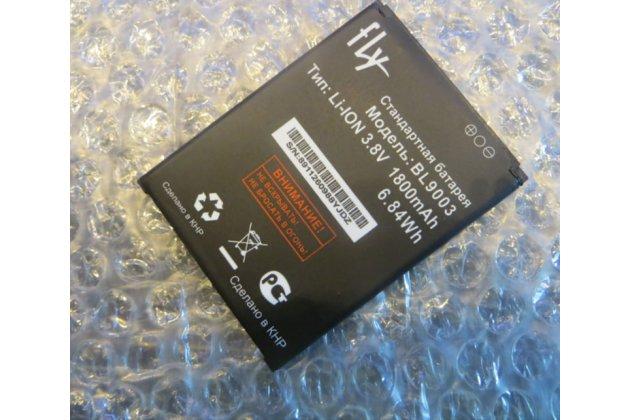 Фирменная аккумуляторная батарея 1800mAh BL9003 на телефон Fly Nimbus 2 (FS452) + инструменты для вскрытия + гарантия