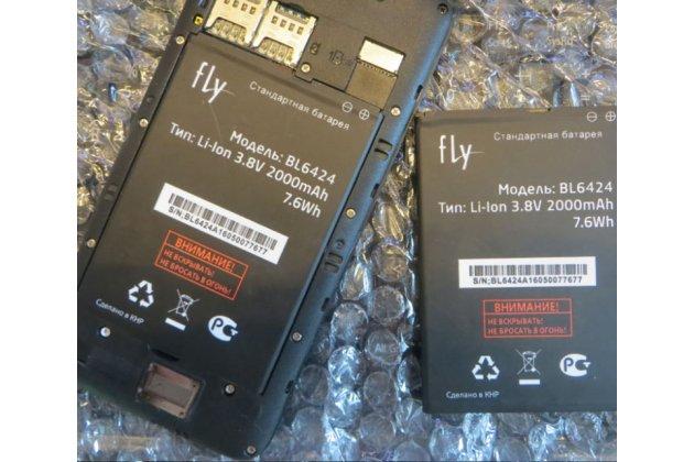 Фирменная аккумуляторная батарея 2000mAh BL6424 на телефон Fly Nimbus 7 FS505 + инструменты для вскрытия + гарантия