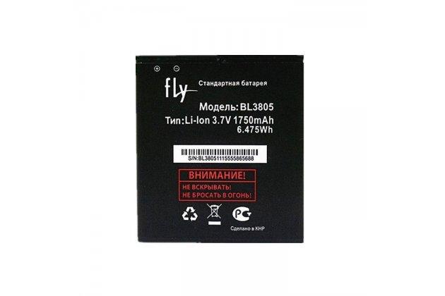 Фирменная аккумуляторная батарея 1650mAh BL7405 на телефон Fly Pronto IQ449 + инструменты для вскрытия + гарантия