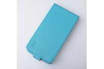 Фирменный оригинальный вертикальный откидной чехол-флип для Wileyfox Swift бирюзовый из натуральной кожи Prestige Италия