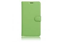 Фирменный чехол-книжка  из качественной импортной кожи с застёжкой и мультиподставкой для Wileyfox Swift зеленый