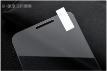 Фирменное защитное закалённое противоударное стекло премиум-класса из качественного японского материала с олеофобным покрытием для телефона Wileyfox Swift